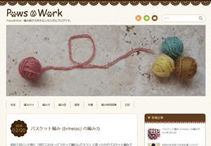ユキロザさんのブログ Paws@Work